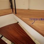 チーク集成材を使った階段框