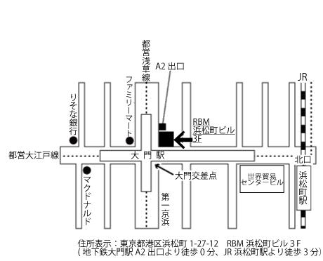 汎アジア貿易の地図